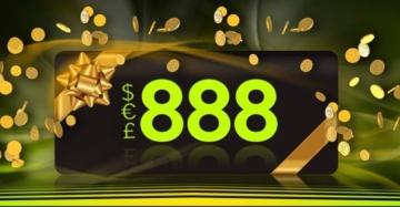 bônus do 888casino no primeiro dia do mês